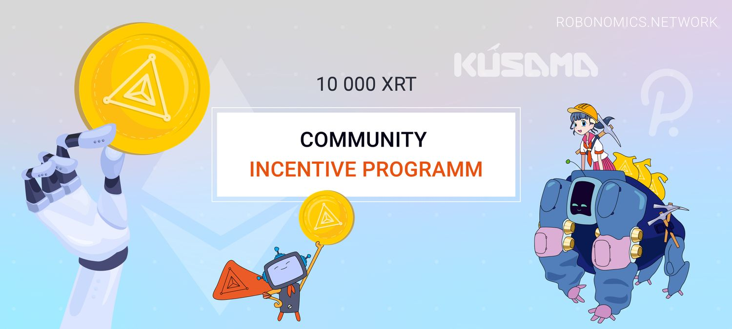 Community incentive program